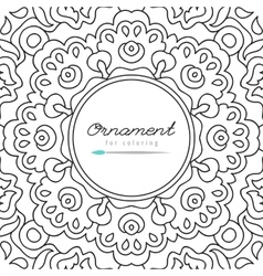 Frame for coloring vector