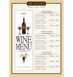 Wine menu vector