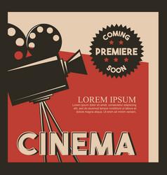 Cinema poster retro style camera film premiere vector
