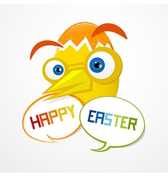 Easter background funny abstract egg vector