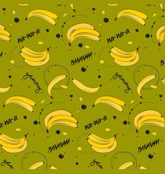 vitamin tasty bananas pattern tropical food vector image vector image