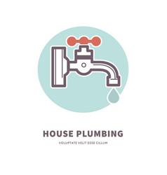 House plumbing firm advertisement vector