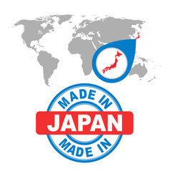 Made in japan stamp world map with red country vector