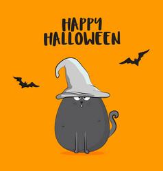 halloween autumn scary vector image