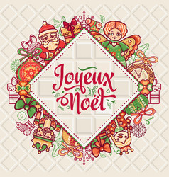 french merry christmas joyeux noel christmas card vector image vector image