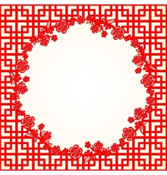 Chinese New Year Cherry Blossom vector image