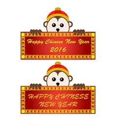 chinese new year 2016 vector image vector image