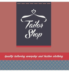 Logo and background for salon tailoring vector