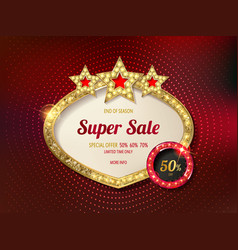 Retro light frame super sale vector