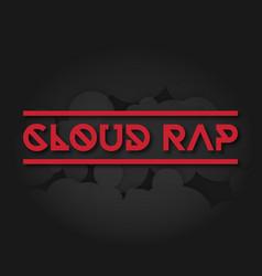 clown rap on a dark background vector image