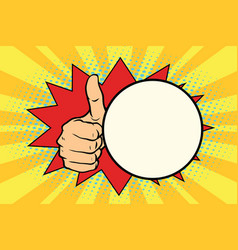 thumb up gesture and a comic bubble vector image