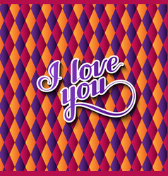 I love you retro label vector