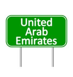 United arab emirates road sign vector