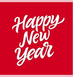 happy new year - hand drawn brush pen vector image