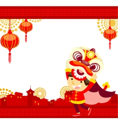 chinese new year celebration vector image