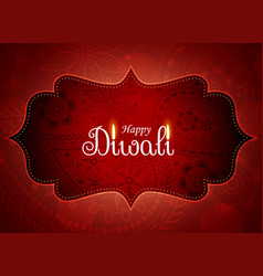 Amazing diwali greeting background with paisley vector