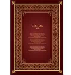 al 0932 cover 01 vector image