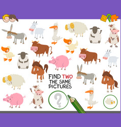 Find exactly the same pictures vector