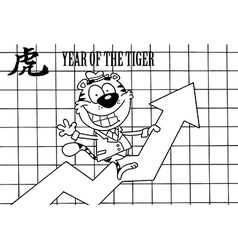Tiger stock market cartoon vector