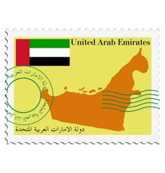 mail to-from United Arab Emirates vector image