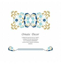 Elegant element for design template vector image