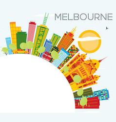 Melbourne skyline with color buildings blue sky vector