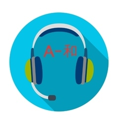 Headphones with translator icon in flat style vector image vector image