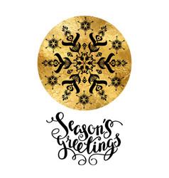 seasons greetings christmas card vector image vector image