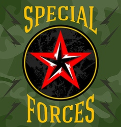 Special forces military patches with forest vector