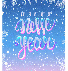 text new year vector image vector image