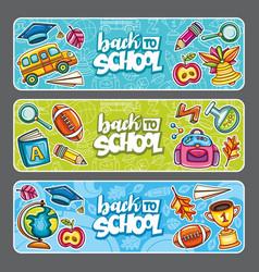 school banners vector image vector image