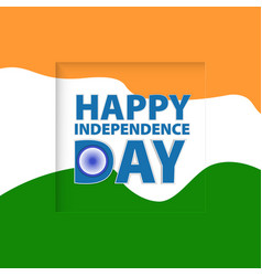 Greeting card independence day of india vector
