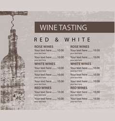 Menu for wine tasting patterned bottle vector