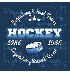 Hockey championship logo labels sport vector image vector image
