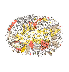 Colorful symbols of serbia vector