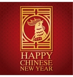 Greeting chinese new year 2017 vector