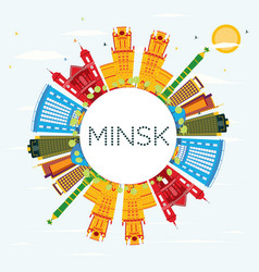 minsk skyline with color buildings blue sky and vector image vector image