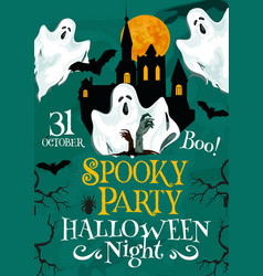 halloween spooky party invitation poster vector image