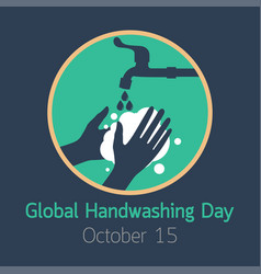 global handwashing day icon vector image vector image