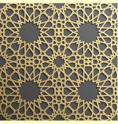 Seamless islamic pattern 3d traditional arabic vector