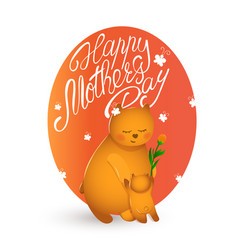 Greetings card design for mothers day vector