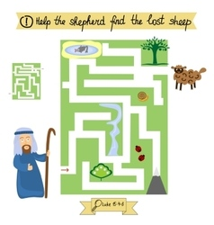 Job for children complete the maze and find lost vector