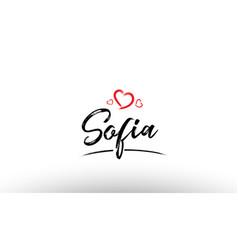 Sofia europe european city name love heart vector