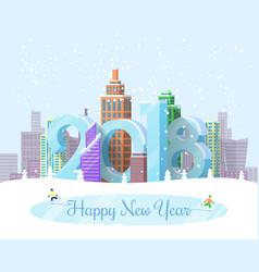 happy new year snowy city vector image vector image