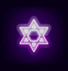 Star of david neon sign the symbol of judaism vector