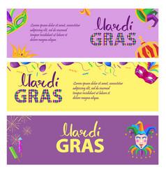 mardi gras carnival invitation poster vector image