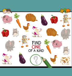 find one of a kind activity vector image