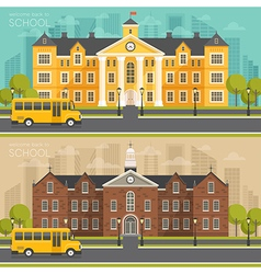 School building flat style vector image vector image