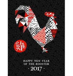 Chinese new year 2017 rooster retro abstract art vector