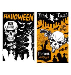 halloween monster night party skull poster vector image